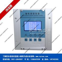 BYWX-X-1物超所值-微机消谐器图片