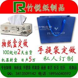 纸袋,抽纸盒生产厂家图片