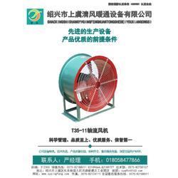 消防风机厂家_清风暖通设备(在线咨询)_消防风机图片