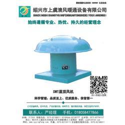 抗震支架厂家、抗震支架、清风暖通设备公司图片