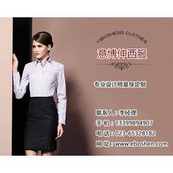 中式西服定制,圣唐服饰(在线咨询),西服定制图片