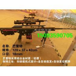 顺义专业生产气炮枪,专业定制气炮枪,气炮图片