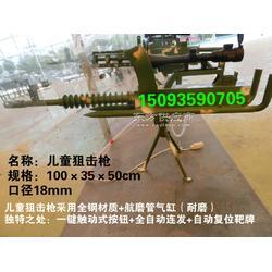 游乐气炮报价大全,专业气炮生产厂家图片