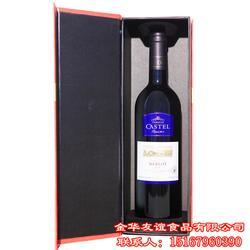 卡斯特葡萄酒報價,友誼食品良心公司,卡斯特葡萄酒圖片