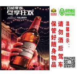 燕京啤酒、友谊食品优质货源、啤酒图片