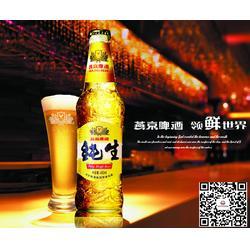 金华啤酒,友谊食品值得,百威啤酒图片