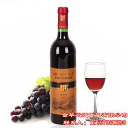 长城红酒哪款比较好-长城红酒-友谊食品诚信为本(查看)图片