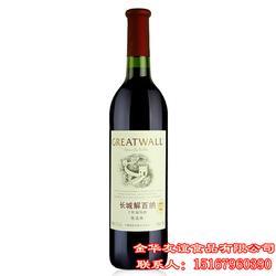 友谊食品诚信经营,长城干红葡萄酒,金华长城干红葡萄酒图片