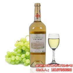 解百纳长城干红葡萄酒-长城干红葡萄酒-友谊食品质量上乘图片