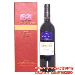 卡斯特葡萄酒表 卡斯特葡萄酒 友谊食品放心企业
