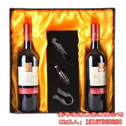 卡斯特葡萄酒经销商、卡斯特葡萄酒、友谊食品良心qy8千亿国际官网图片