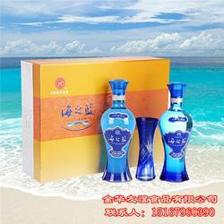 洋河藍色經典廠家|東陽洋河藍色經典|友誼食品質量上乘圖片