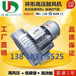 粉粒体输送专用高压环形鼓风机报价图片
