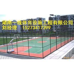 专业硅PU篮球场丙烯酸篮球场专业施工建设图片