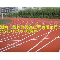 塑胶跑道设计要求 塑胶跑道材料优惠报价图片