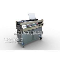 装订小霸王A4带侧胶胶装机XB-900H,小型胶装机厂家图片