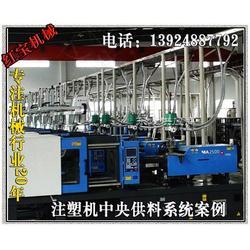 电动车塑料制品中央供料输送系统厂家 中央供料输送系统性价比高图片