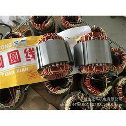 樟木头电机转子、先马机电放心选购、电机转子报价图片