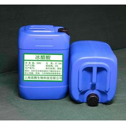 广州冰醋酸供应商_便顺化工_广州冰醋酸供应商优惠多多图片