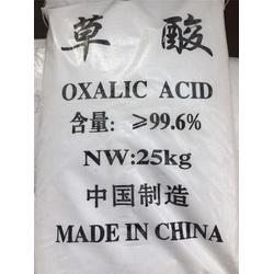 广州草酸厂家,广州草酸厂家良好的口碑,便顺化工(优质商家)图片