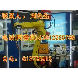 工业激光机器人自动化控制系统,工业激光机器人工厂图片
