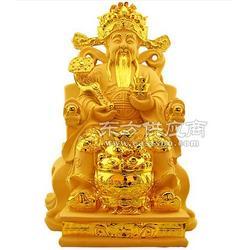 陶瓷佛教用品 宗教工艺品图片