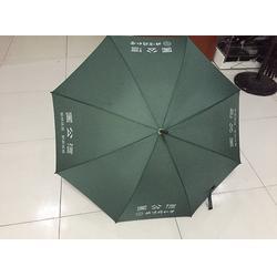 定制雨伞,井冈山雨伞,佳裕伞业(查看)图片