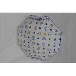 直杆广告伞 户外广告伞定制logo 户外广告伞图片