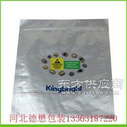 專業定制 鍍鋁袋 鋁箔袋 純鋁袋 自立拉鏈袋 量大包郵圖片