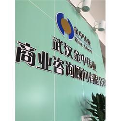 超市新店开业学习-金中伟业商业咨询-北京超市新店开业图片