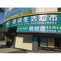 超市新店开业培训公司,金中伟业(在线咨询),武汉超市新店开业图片