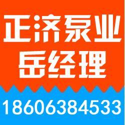 正济消防泵(多图),安徽双电源消防控制柜厂家排名图片