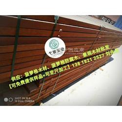 高端重蚁木地板料木材一手货源图片