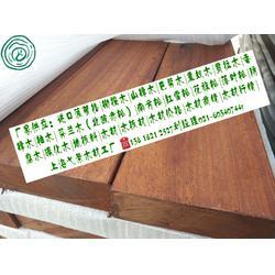 马来西亚山樟木园林景观木材厂家低价供应图片