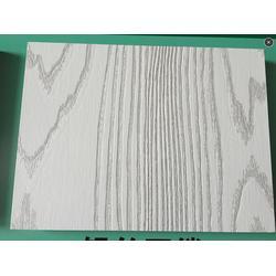 三闾堂板材衣柜公司 别墅豪宅用什么板材好-无锡板材图片