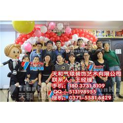 魔术气球培训、北京气球、气球培训费用图片