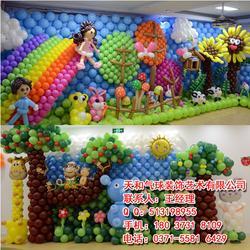 天津市武清区气球装饰|气球装饰|天和气球培训图片