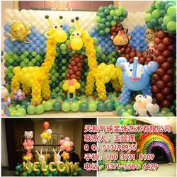 天和气球装饰 陕西气球培训-气球培训图片