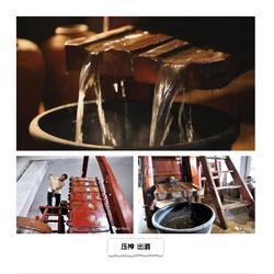 怀庆府山药酒,怀庆府山药酒招商,野王怀(优质商家)图片
