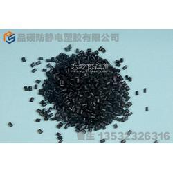 磁性ABS 金属纤维ABS图片