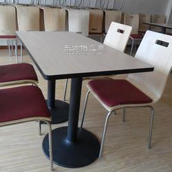 定制 肯德基餐快餐桌汉堡店食堂面馆餐厅一桌四椅组合图片
