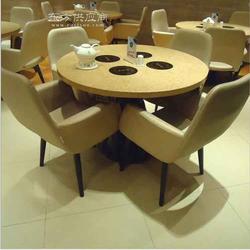 厂家直销电磁炉火锅桌 火锅餐桌椅组合 火锅店自助涮烤一体桌子图片
