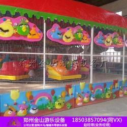 欢乐喷球车厂家直销 儿童喷球车多少钱图片