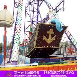 可移动大型海盗船厂家 24座海盗船多少钱图片