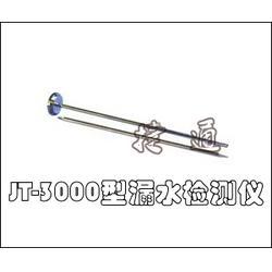 扬州捷通供水技术,滁州漏水检测仪供应,滁州漏水检测仪图片