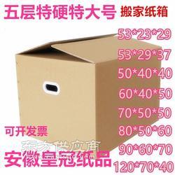 皇冠纸品蛋挞盒子烘焙食品包装迷你蛋糕一次性打包纸盒图片