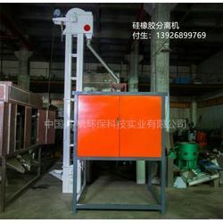 惠州高压静电分离机,中机环保,食品包装袋高压静电分离机图片