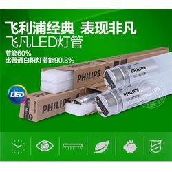 潮州飞利浦LED节能灯-广州尚云-飞利浦节能LED灯图片