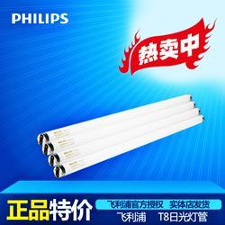 节能灯管镇流器-信宜节能灯管-尚云照明图片