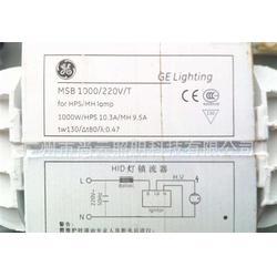 高压钠灯泡|广州尚云照明|齐齐哈尔高压钠灯图片